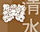 Zen-den_textile_studio_thumb