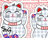 Maneki_neko_lucky_cat_cut_sew_thumb