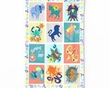Zodiac_tea_towels_thumb