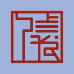 Logo_prekira_profile-01_preview