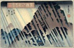 Toyokuni_ii_-_8_famous_views__meisho_hakkei___night_rain_at_oyama__maya_mountain__preview