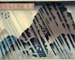 Toyokuni_ii_-_8_famous_views__meisho_hakkei___night_rain_at_oyama__maya_mountain__thumb
